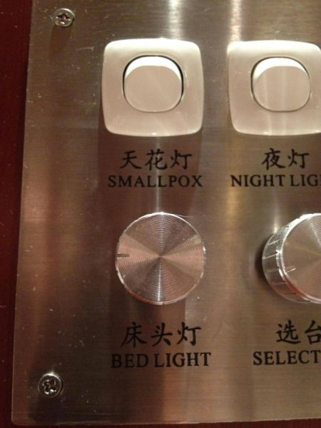 When Translations Go Wrong the Results Are Sometimes Hilarious